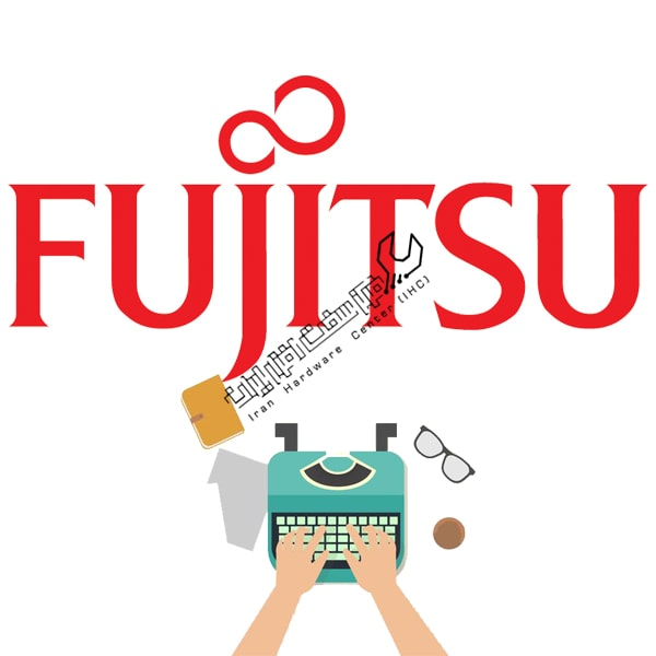 مقالات تعمیرگاه تخصصی فوجیتسو