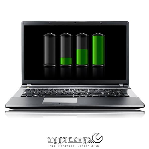10 ترفند افزایش عمر باتری لپ تاپ