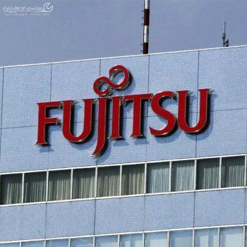 شرکت فوجیتسو